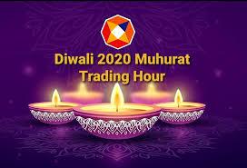 Diwali Muhurat Trading 2020:Muhurat Trading Explained